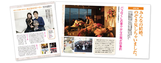 LLIO Wedding 2013 Spring/2013年5月16日