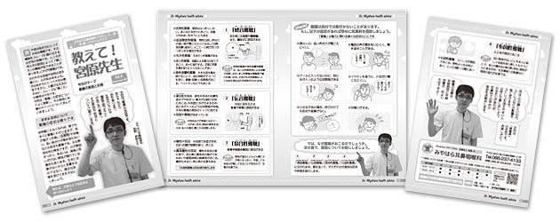 ハッピーワン誌 VOL.325/2011年9月1日