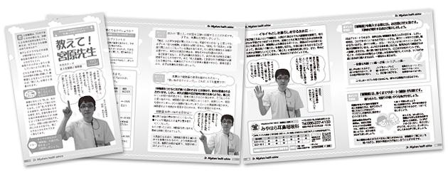 ハッピーワン誌 VOL.326/2011年10月1日