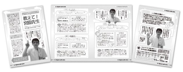 ハッピーワン誌 VOL.327/2011年11月1日