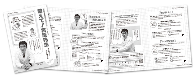 ハッピーワン誌 VOL.334/2012年6月1日